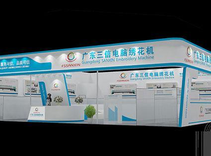 佛山三信公司将于2017.9 参加上海国际缝纫设备展